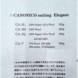 CANONICO suiting Elegant 2021SS